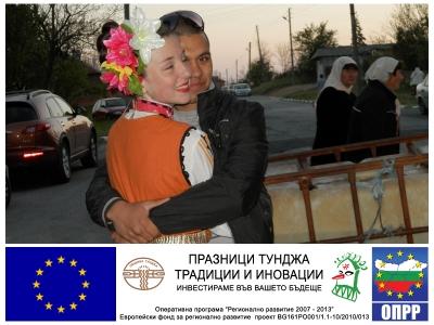 Второ място - Митка Петрова Николова от село Крумово